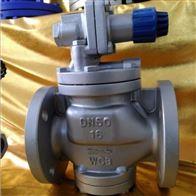 YG43H高灵 敏度蒸汽减压阀
