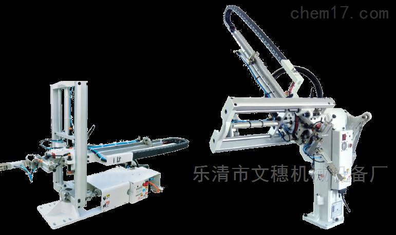 EUW-80S机械手