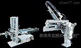 EUW-80EUW-80S机械手