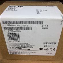 德国西门子6ES7313-6CG04-0AB0模块一级代理