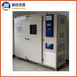 SDZY-5000B錦玟 水稻專用培養箱 大型水稻生長室
