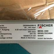 FISCHER AG压缩机