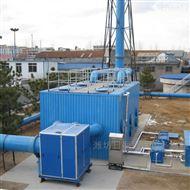 遼寧MBR膜一體化汙水處理設備優質生產廠家