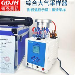 JH-2132大气tsp综合采样器大气颗粒物分级采样仪