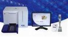 美國梅里埃微生物鑒定系統