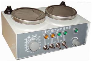 HJ-2磁力加热搅拌器