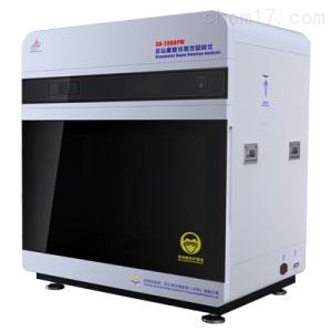 真空VVS+动态DVS北京贝士德多站重量法蒸汽吸附仪