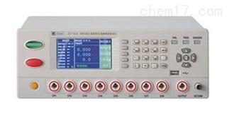 ZC7263X 多路交直流耐电压/绝缘电阻测试仪