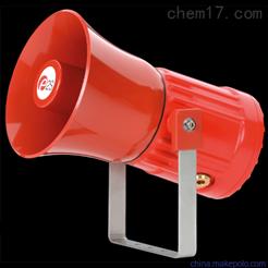 X9800A4M13W2 - 008713-00DET-TRONICS火焰探测器