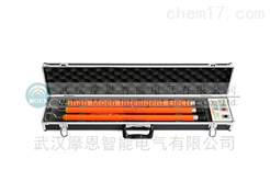 ME811 高压相序识别仪