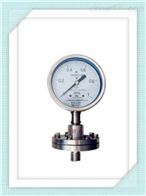 YE-150BYE-150B-FZ/Z/ML(B)/316L隔膜压力表厂家