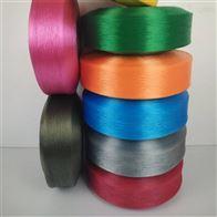 700D普强丙纶丝厂家生产