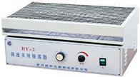 HY-2HY-2水平多用振荡器