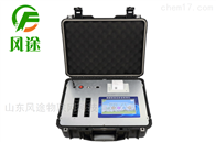 FT-G1800食品快速检测仪器
