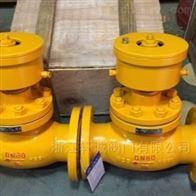 QDY421F液化气紧急切断阀