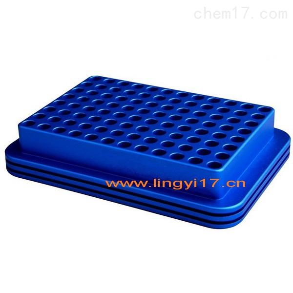 精品LV96-02铝制96孔冷却板