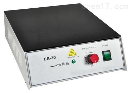 精品电热恒温加热板ER-30F/ ER-35S