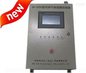 SP-3200华瑞 RAE 壁挂式报警控制器