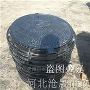 QT-500河北球墨铸铁井盖
