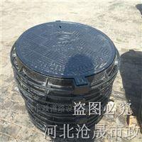 河北球墨铸铁井盖-700双层井盖厂家