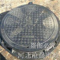 B125唐山球墨铸铁井盖-防沉降井盖