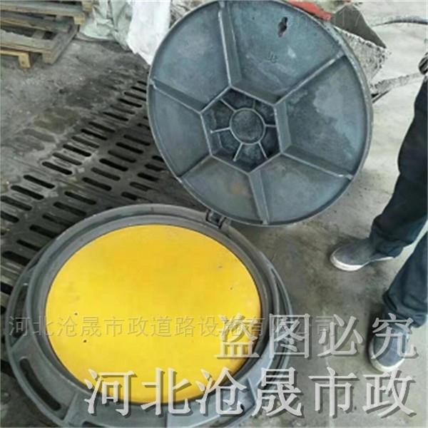 秦皇岛球墨铸铁井盖厂家