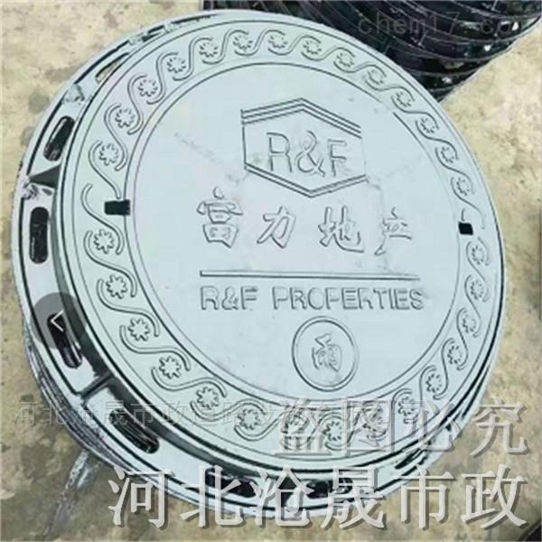 河北-球墨铸铁井盖-厂家批发