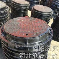 D400邯郸球墨铸铁井盖厂家