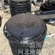 北京球墨铸铁井盖-污水井盖厂家