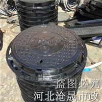 河北球墨铸铁井盖-污水井盖厂家