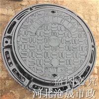 沧州球墨铸铁井盖-700双层井盖厂家