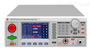 CS9922S/BS/CS/HS程控绝缘耐压测试仪