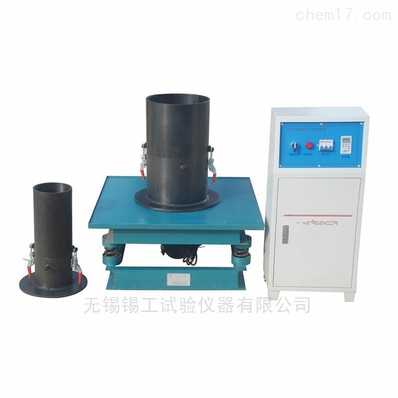 粗粒土相對密度儀檢測設備儀器