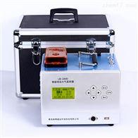 LB-2400智能恒流大气综合采样器双路恒流采样功能