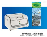 EDX1800BROHS快速测试仪