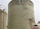 回收二手白酒发酵储罐供应商