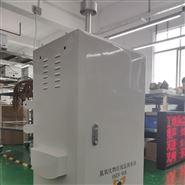 锅炉燃气氮氧化物实时检测系统