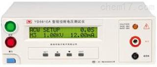 YD981X系列程控耐压测试仪