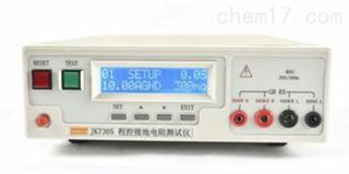 JK7305程控接地电阻测试仪