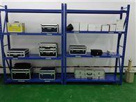4、5级承装修试电力资质办理程序