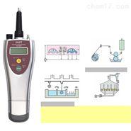手持式土壤水质VOCs分析仪
