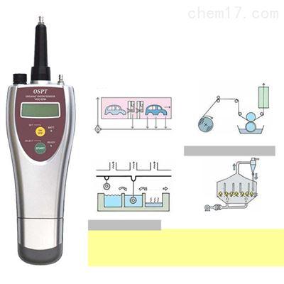 日本121H手持式土壤水质VOCs分析仪