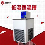 DC-0506低温恒温槽详细参数用途