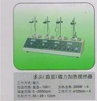 HD-HJ-4A多头数显磁力加热搅拌器HD-HJ-4A