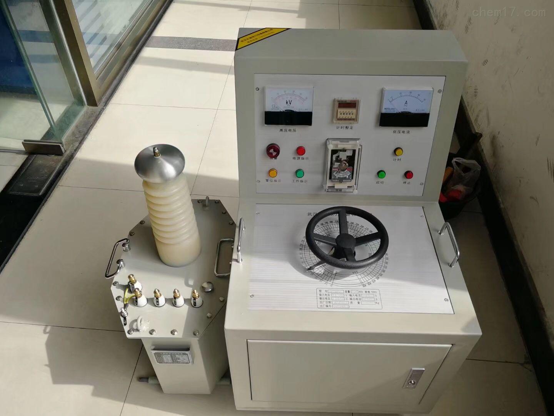 江苏工频耐压试验装置|承试设备厂家