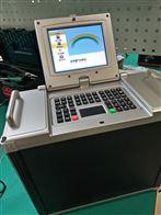 LB-701Z紫外烟气分析仪综合锅炉有害气体检测仪