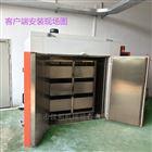 JB-KX01厂家直销工业烤箱 电热 恒温干燥箱