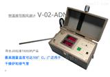 V-02-ADN日本安仪IEL 高温度范围风速计
