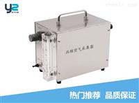 CAP-2压缩空气采集器