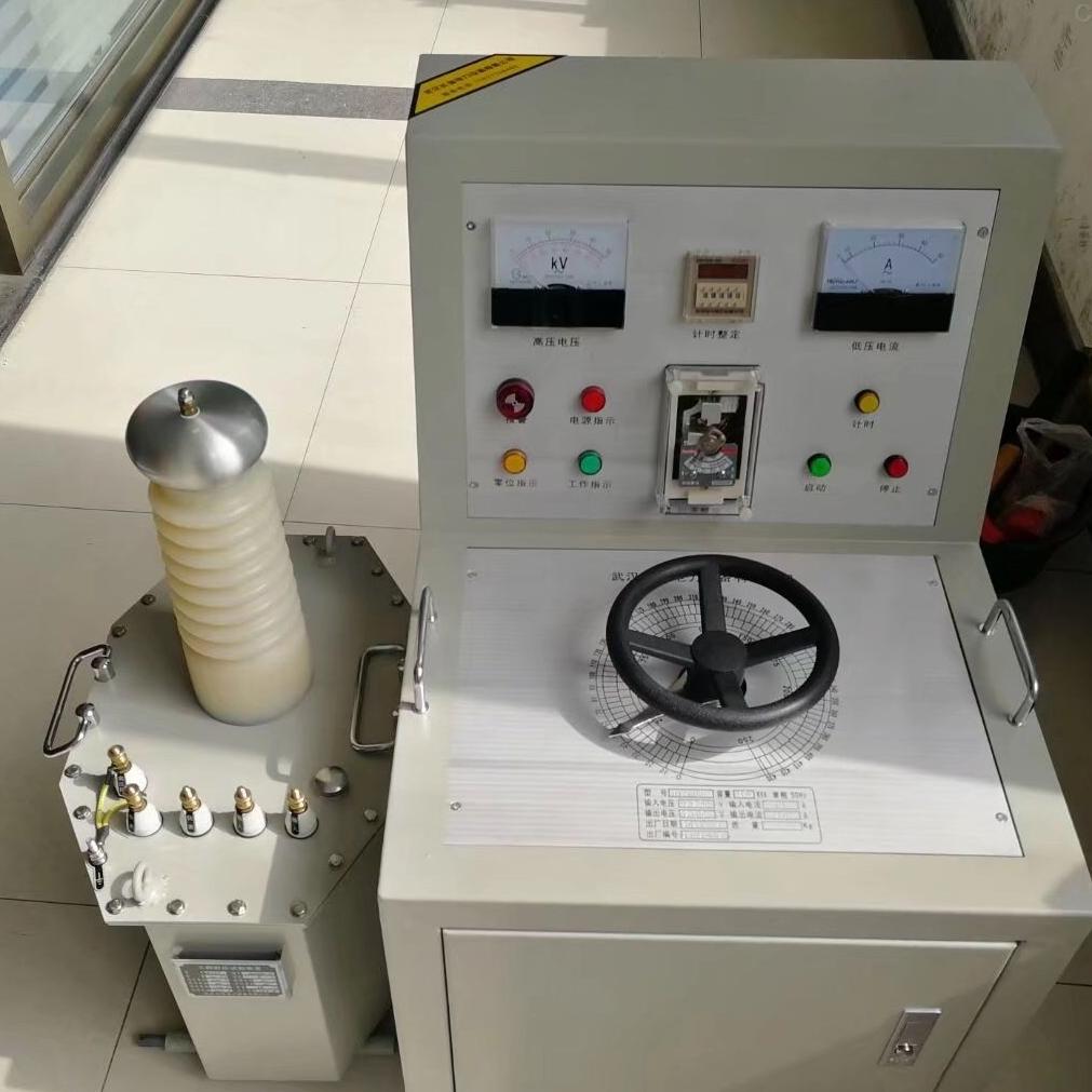 50kv/100kv高压试验变压器